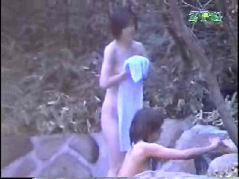 森林浴場飽色絵巻 ティーンギャル   超エロギャル  106枚 57