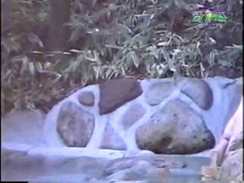 森林浴場飽色絵巻 ティーンギャル   超エロギャル  106枚 73