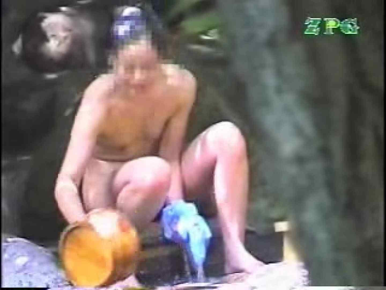 森林浴場飽色絵巻 ティーンギャル   超エロギャル  106枚 83