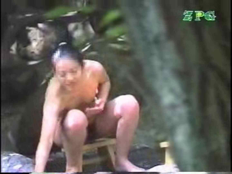 森林浴場飽色絵巻 ティーンギャル  106枚 84
