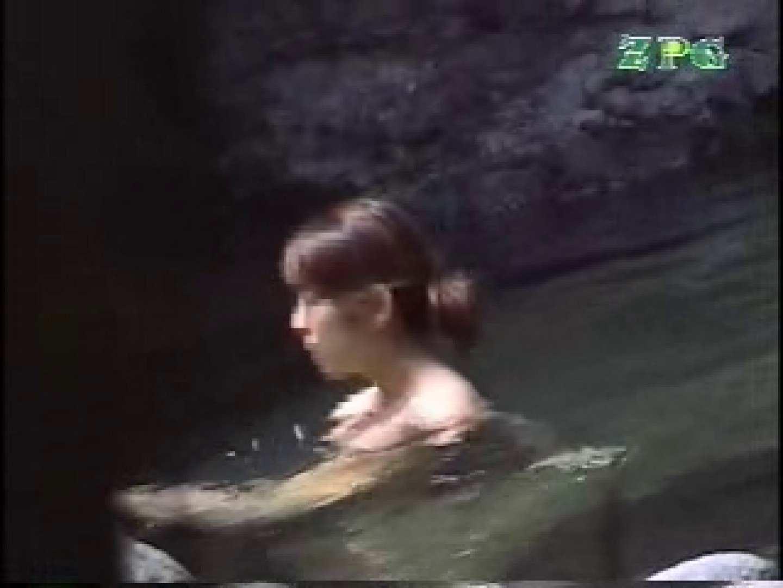 森林浴場飽色絵巻 ティーンギャル   超エロギャル  106枚 101