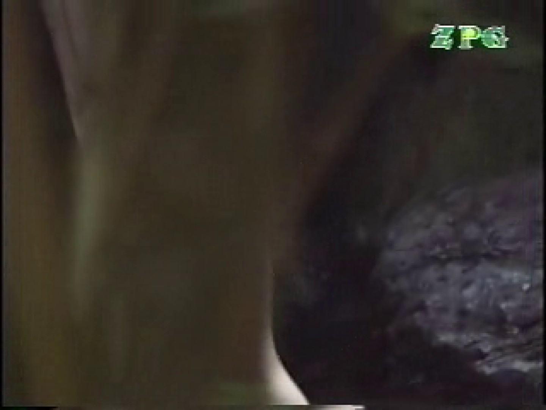森林浴場飽色絵巻 ティーンギャル  106枚 106
