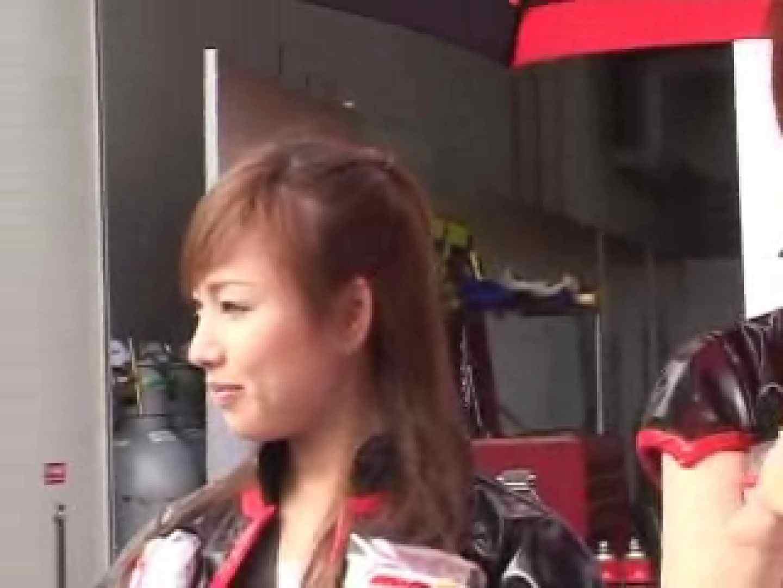 レースクイーンの股間 vol.01 おっぱい ワレメ無修正動画無料 103枚 45