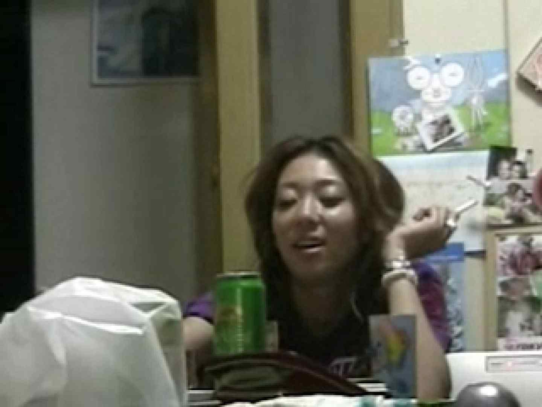 未熟な果実! vol.15 素人 おまんこ無修正動画無料 58枚 8