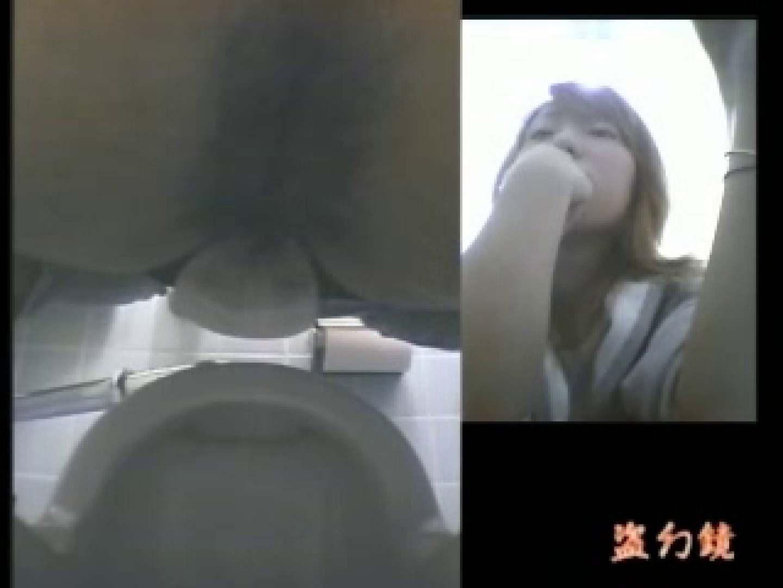 伝説の和式トイレ3 トイレ エロ画像 76枚 19