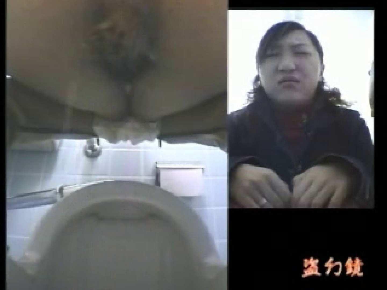 伝説の和式トイレ3 トイレ エロ画像 76枚 33