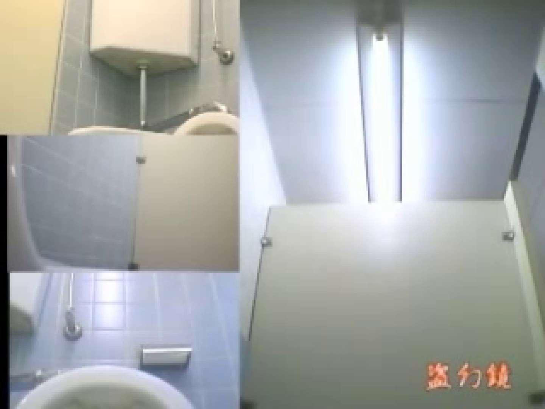 伝説の和式トイレ3 和式   ティーンギャル  76枚 71