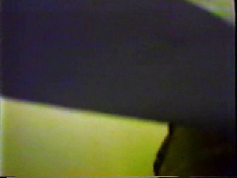 往年の名作 和 厠 vol.01 綺麗なOLたち おめこ無修正動画無料 51枚 42
