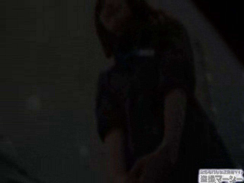 ショップ店員狩りvol2 オマンコ特別編 性交動画流出 77枚 3