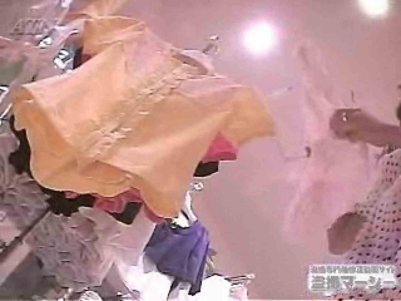 ショップ店員狩りvol3 綺麗なOLたち | ミニスカート  55枚 1