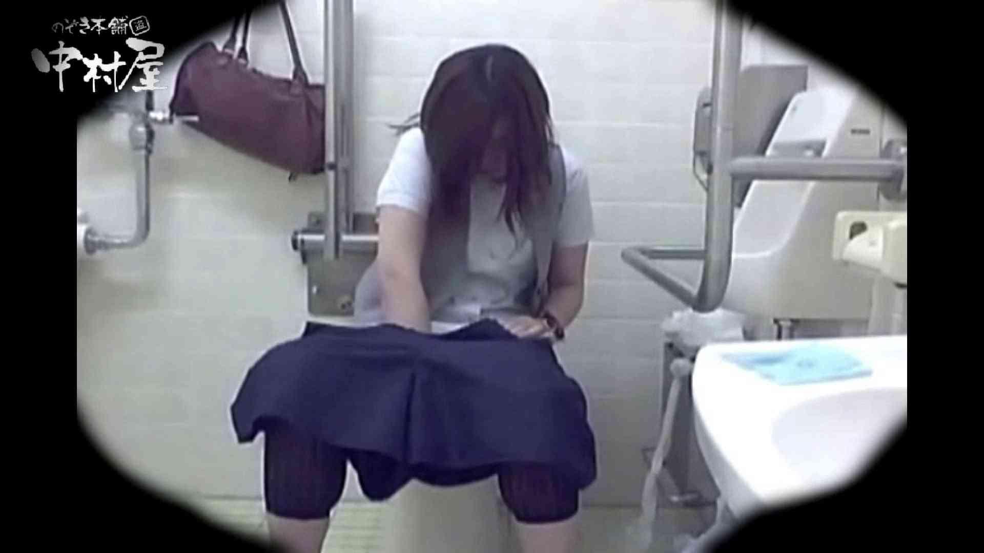 teen galトイレ覗き紙がナイ編‼vol.12 綺麗なOLたち オメコ動画キャプチャ 77枚 18