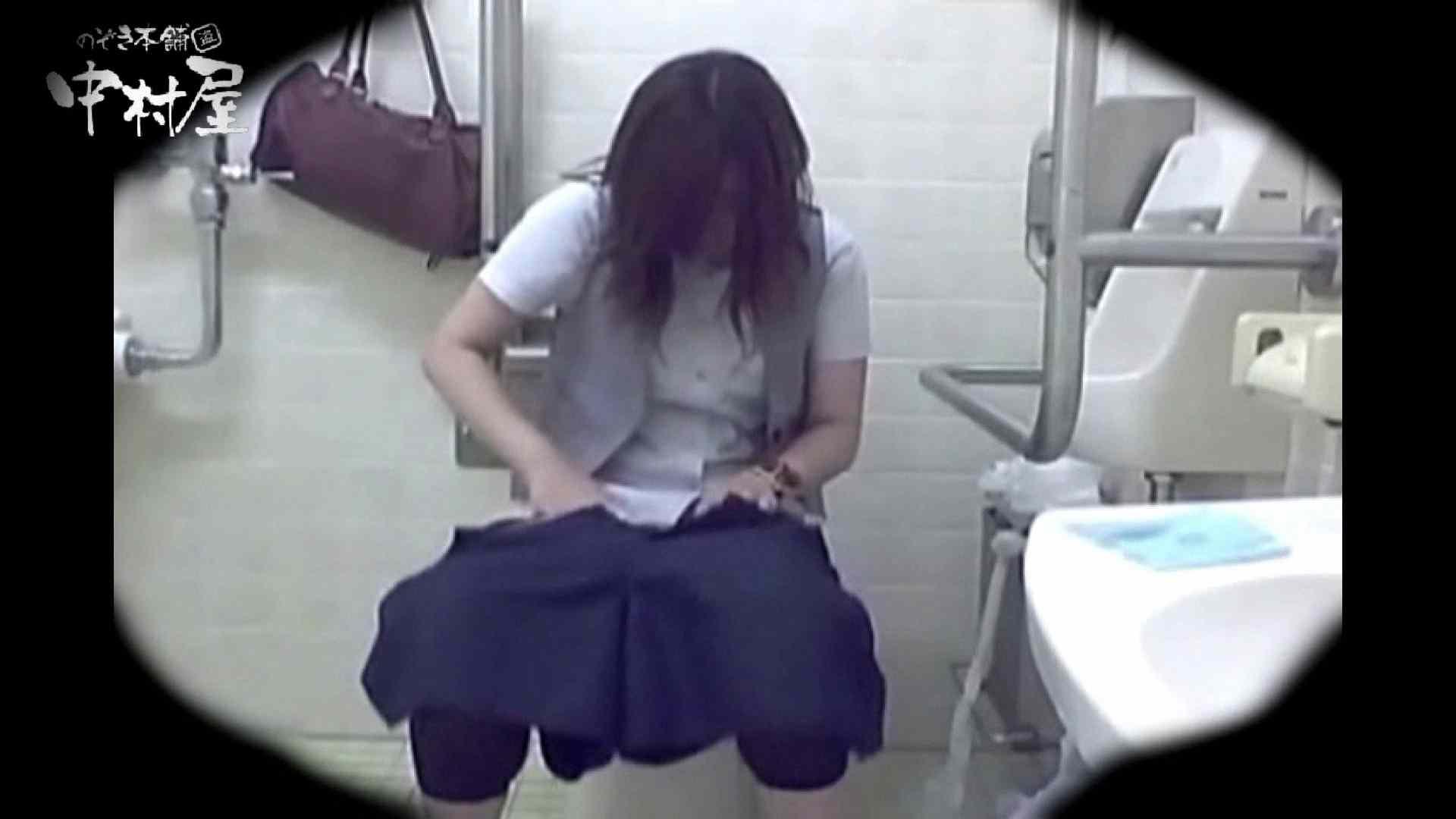teen galトイレ覗き紙がナイ編‼vol.12 トイレ ヌード画像 77枚 19