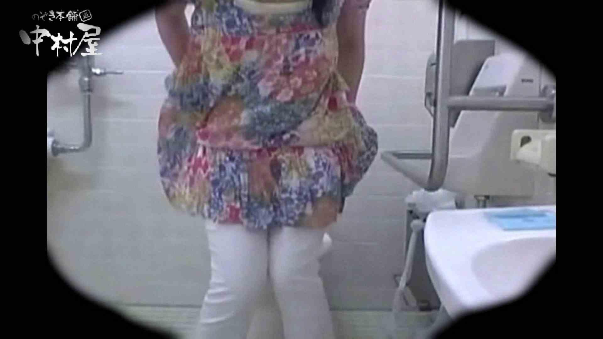 teen galトイレ覗き紙がナイ編‼vol.13 綺麗なOLたち   覗き  56枚 1