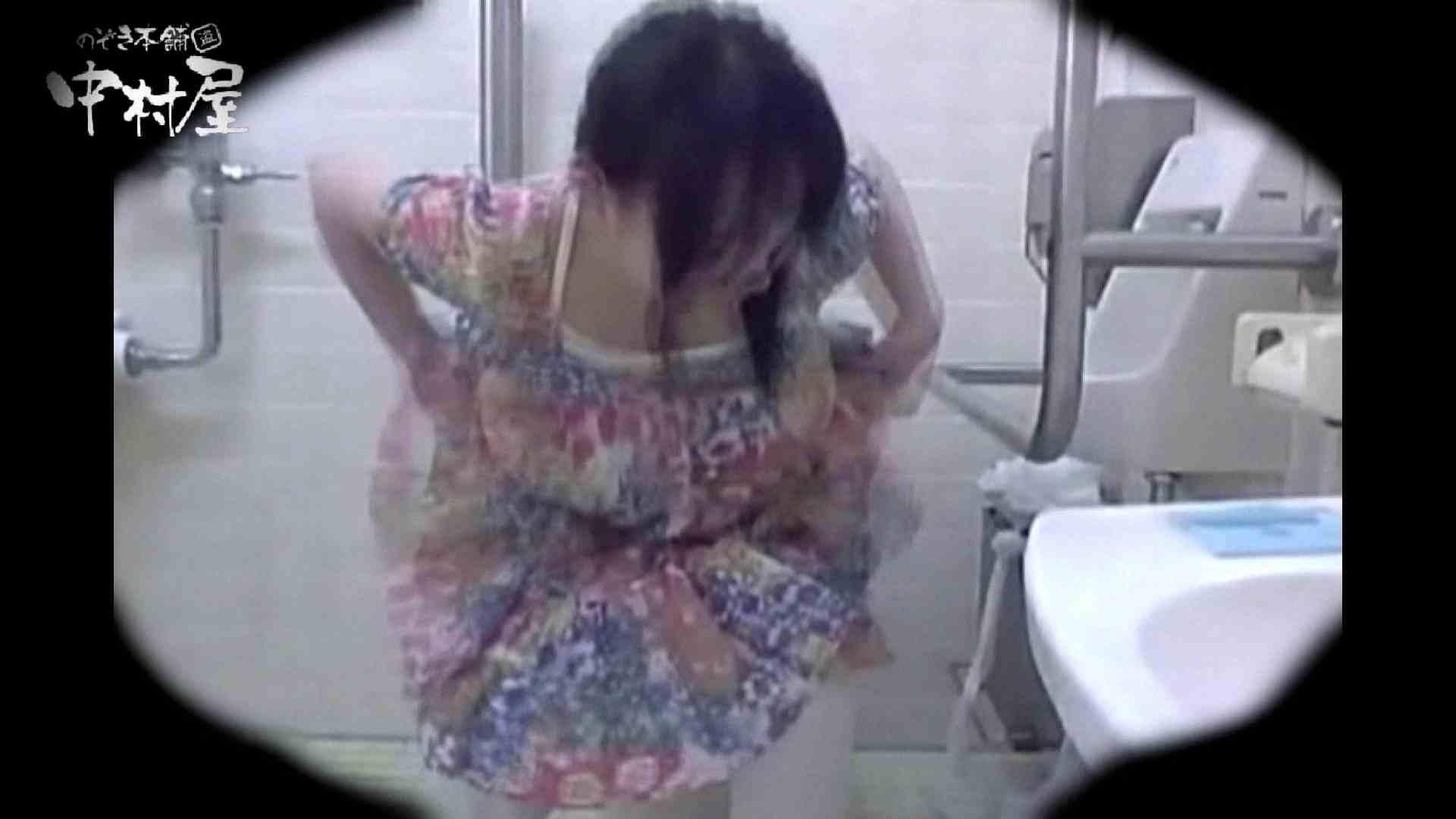 teen galトイレ覗き紙がナイ編‼vol.13 トイレ セックス画像 56枚 2