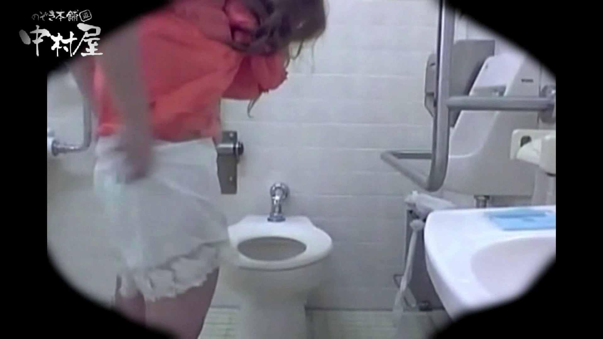 teen galトイレ覗き紙がナイ編‼vol.13 トイレ セックス画像 56枚 10