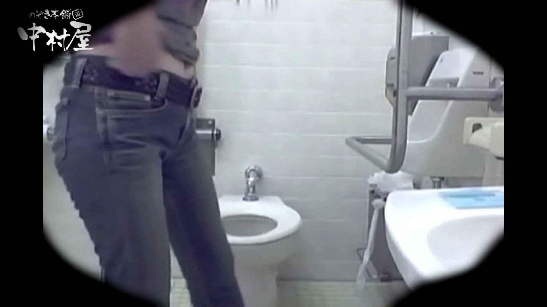 teen galトイレ覗き紙がナイ編‼vol.13 浴衣 のぞき動画画像 56枚 31