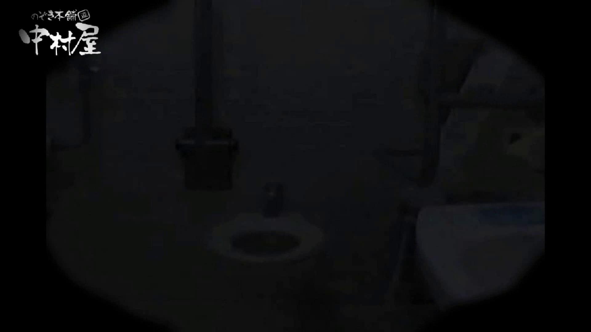 teen galトイレ覗き紙がナイ編‼vol.13 綺麗なOLたち  56枚 32