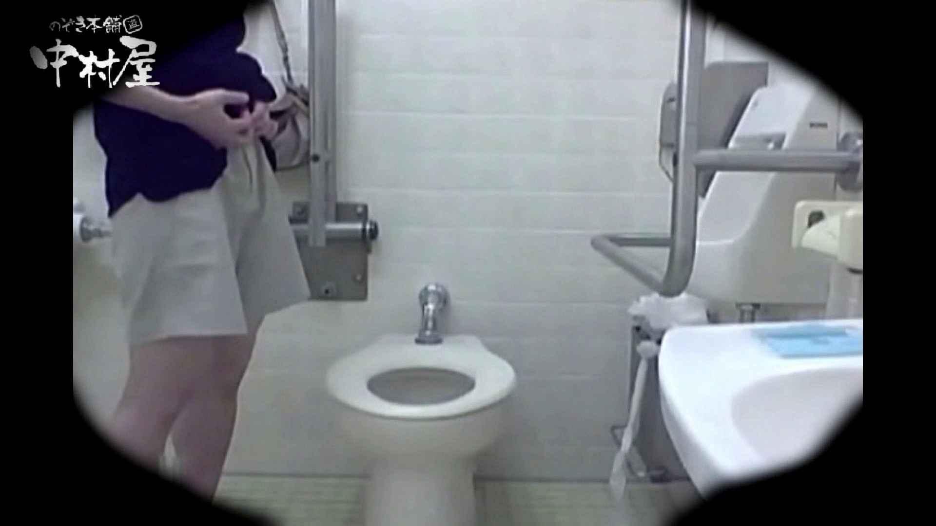 teen galトイレ覗き紙がナイ編‼vol.13 綺麗なOLたち   覗き  56枚 33