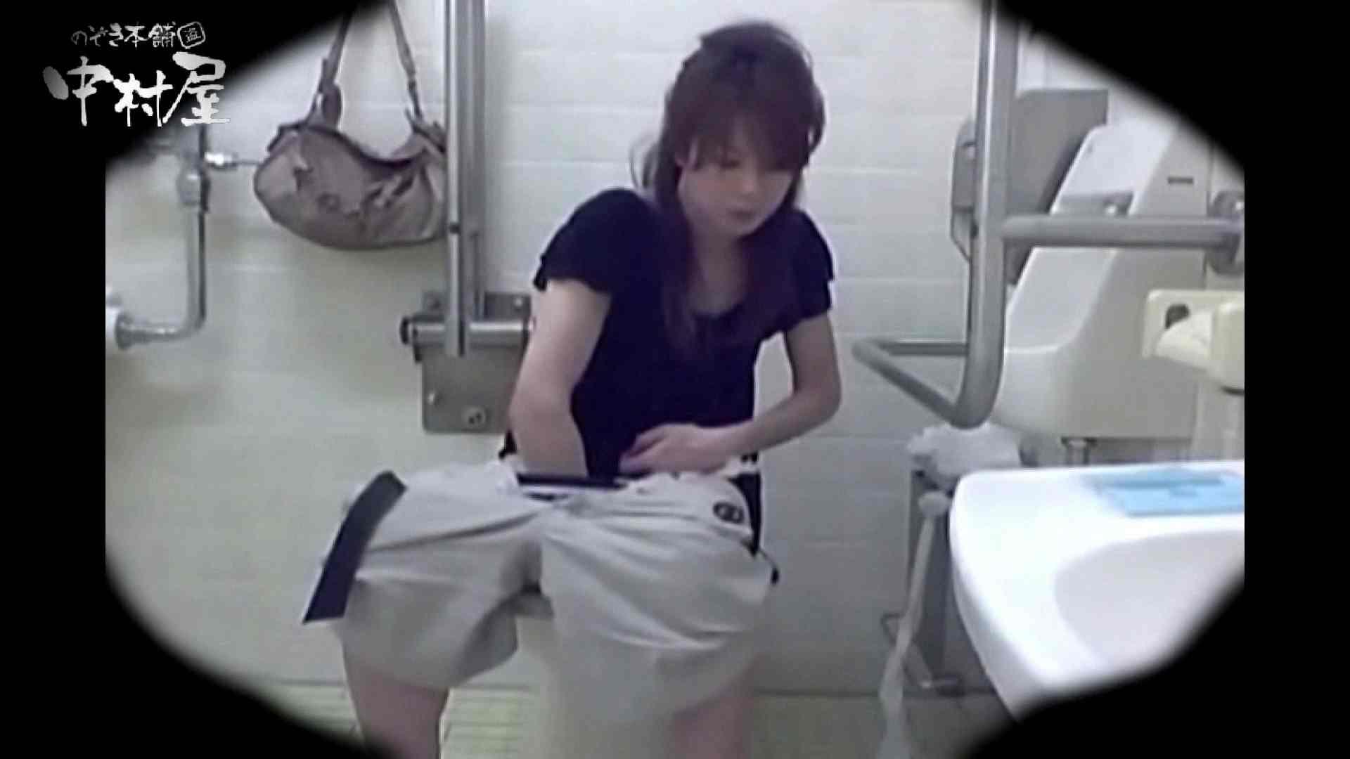 teen galトイレ覗き紙がナイ編‼vol.13 トイレ セックス画像 56枚 38