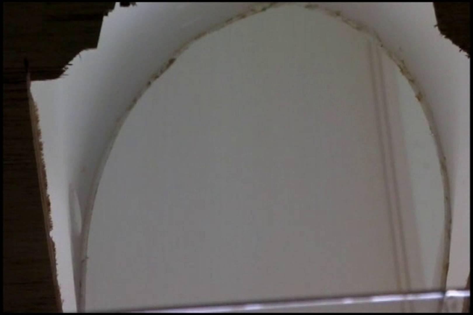 和式にまたがる女たちを待ちうけるカメラの衝撃映像vol.02 盗撮 | 黄金水  96枚 7