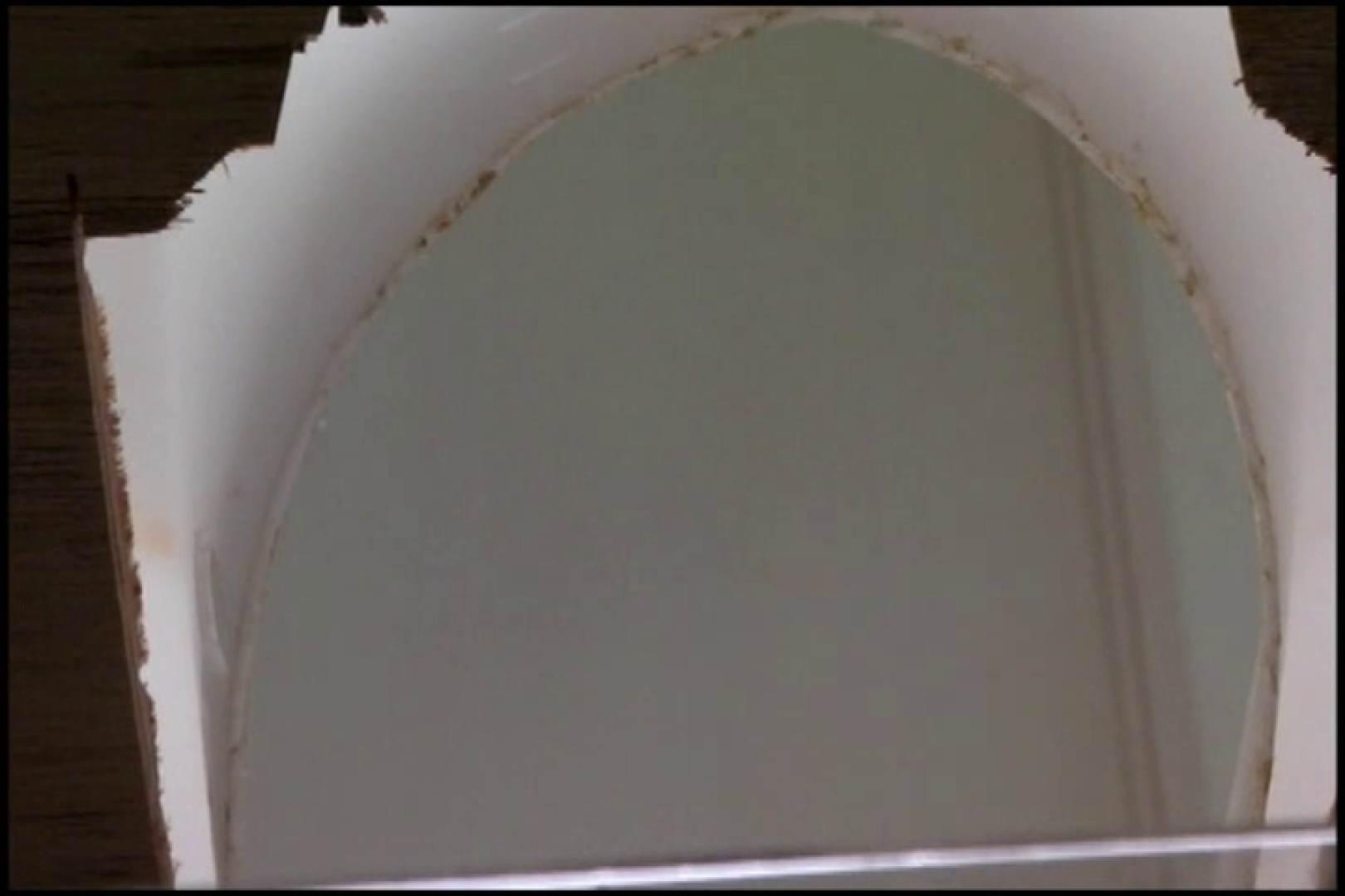 和式にまたがる女たちを待ちうけるカメラの衝撃映像vol.02 綺麗なOLたち われめAV動画紹介 96枚 62