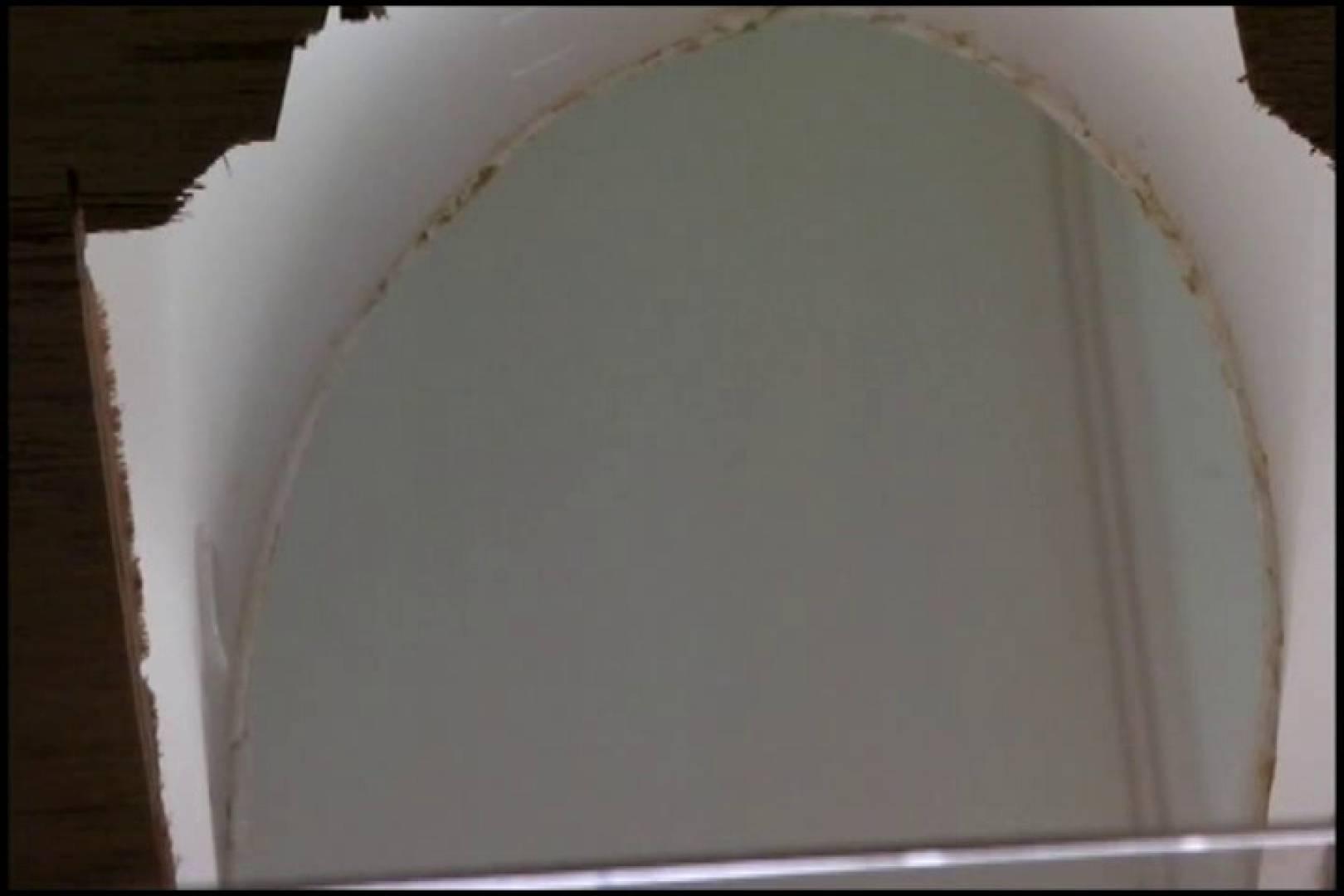 和式にまたがる女たちを待ちうけるカメラの衝撃映像vol.02 盗撮 | 黄金水  96枚 85