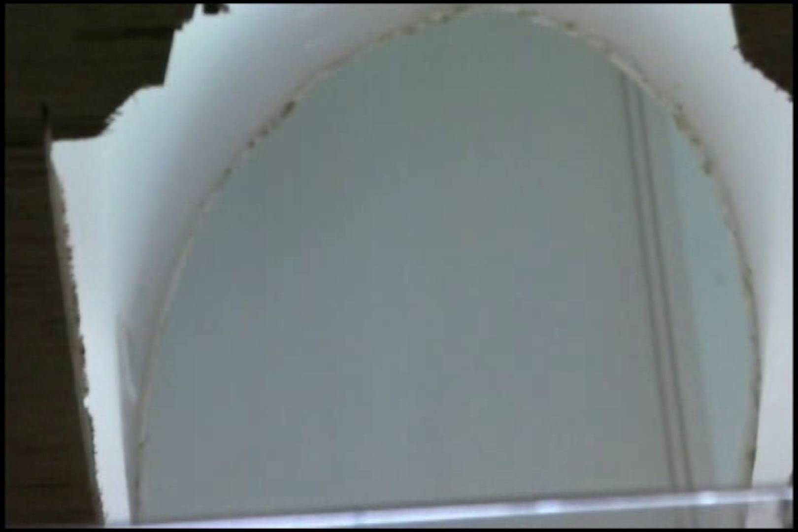 和式にまたがる女たちを待ちうけるカメラの衝撃映像vol.02 綺麗なOLたち われめAV動画紹介 96枚 86