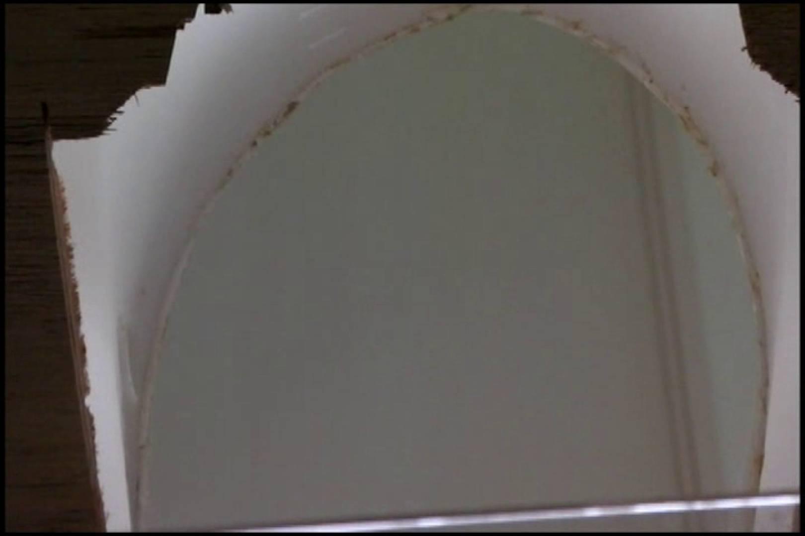 和式にまたがる女たちを待ちうけるカメラの衝撃映像vol.02 接写 ヌード画像 96枚 88