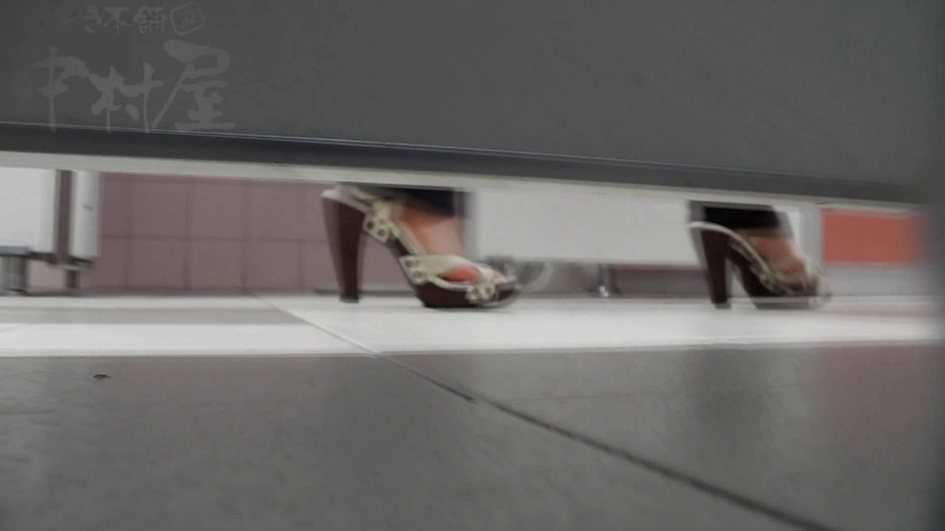 美しい日本の未来 No.06 更に侵入フロント究極な画質 乙女 ワレメ動画紹介 104枚 4
