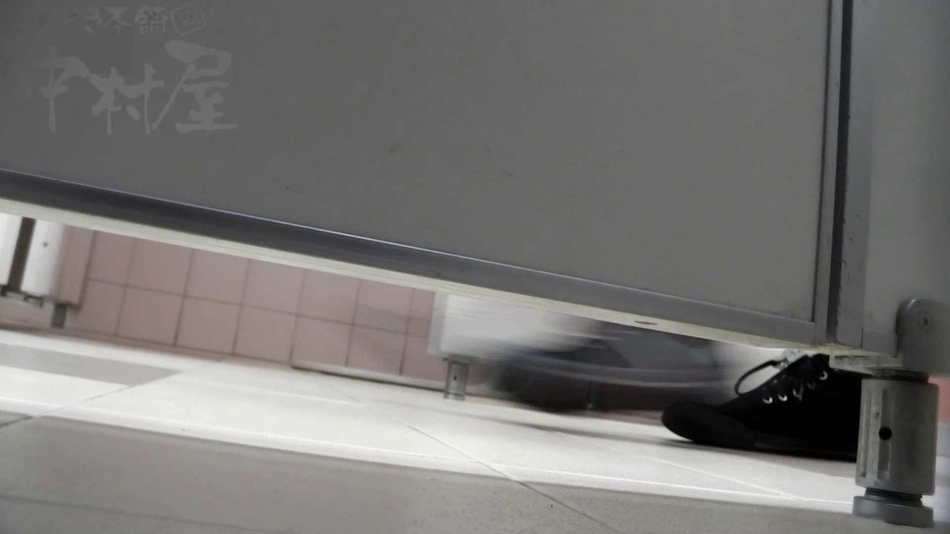 美しい日本の未来 No.06 更に侵入フロント究極な画質 乙女 ワレメ動画紹介 104枚 49