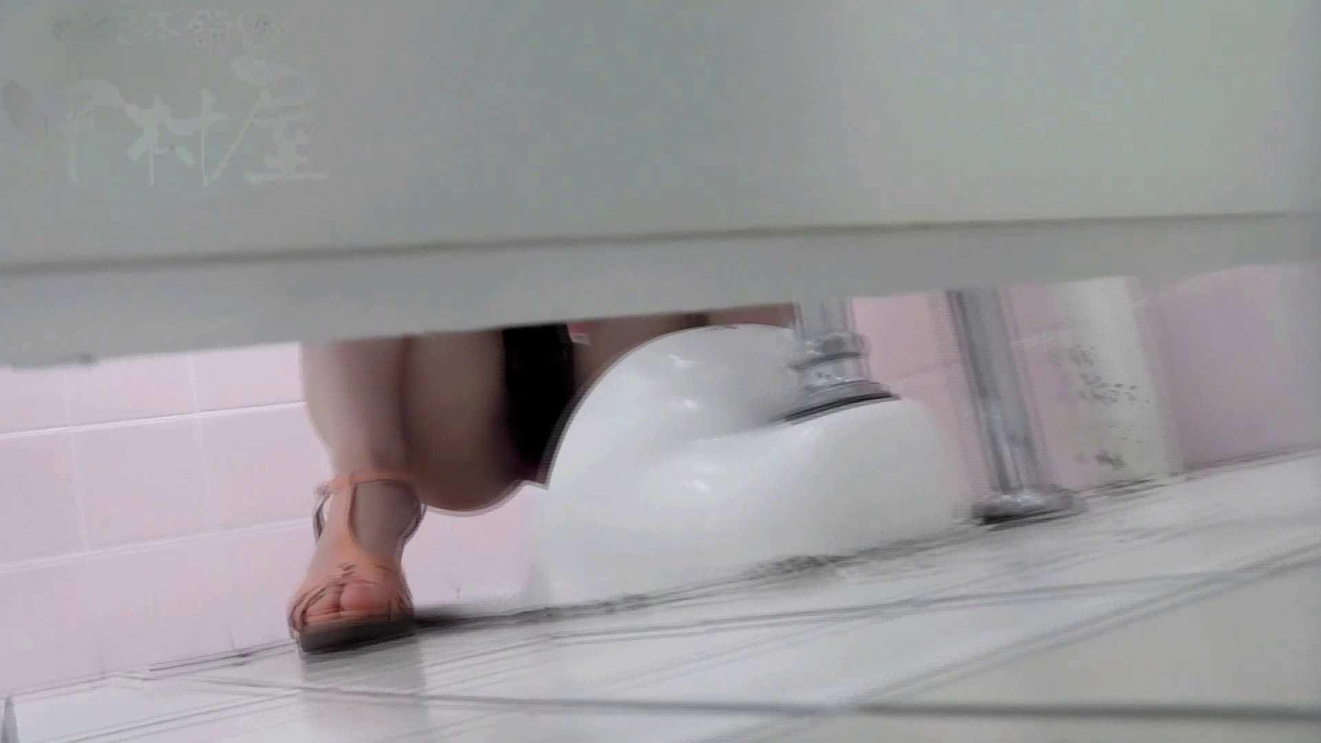 美しい日本の未来 No.17 番外編 ※※※閲覧注意※※※ トイレ セックス画像 71枚 3