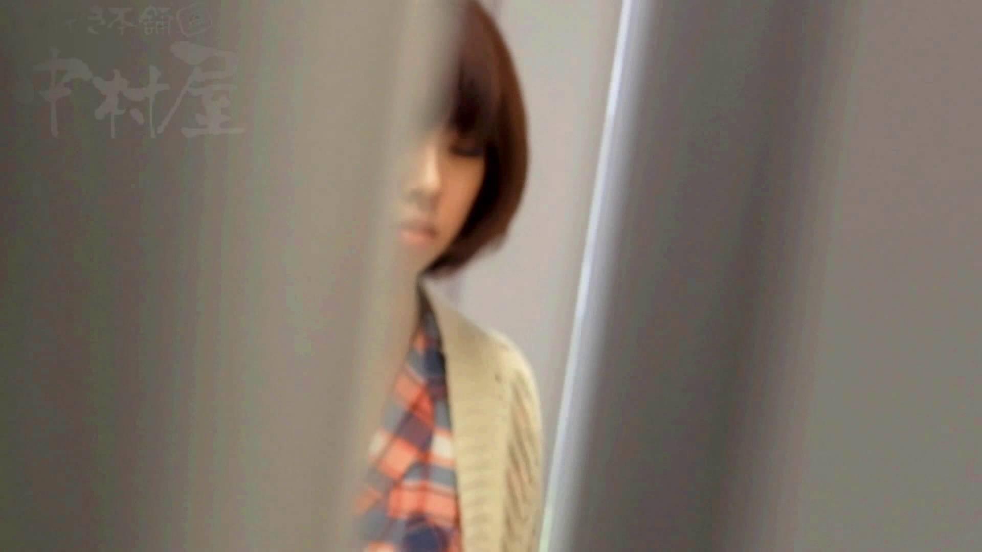 美しい日本の未来 No.17 番外編 ※※※閲覧注意※※※ トイレ セックス画像 71枚 43