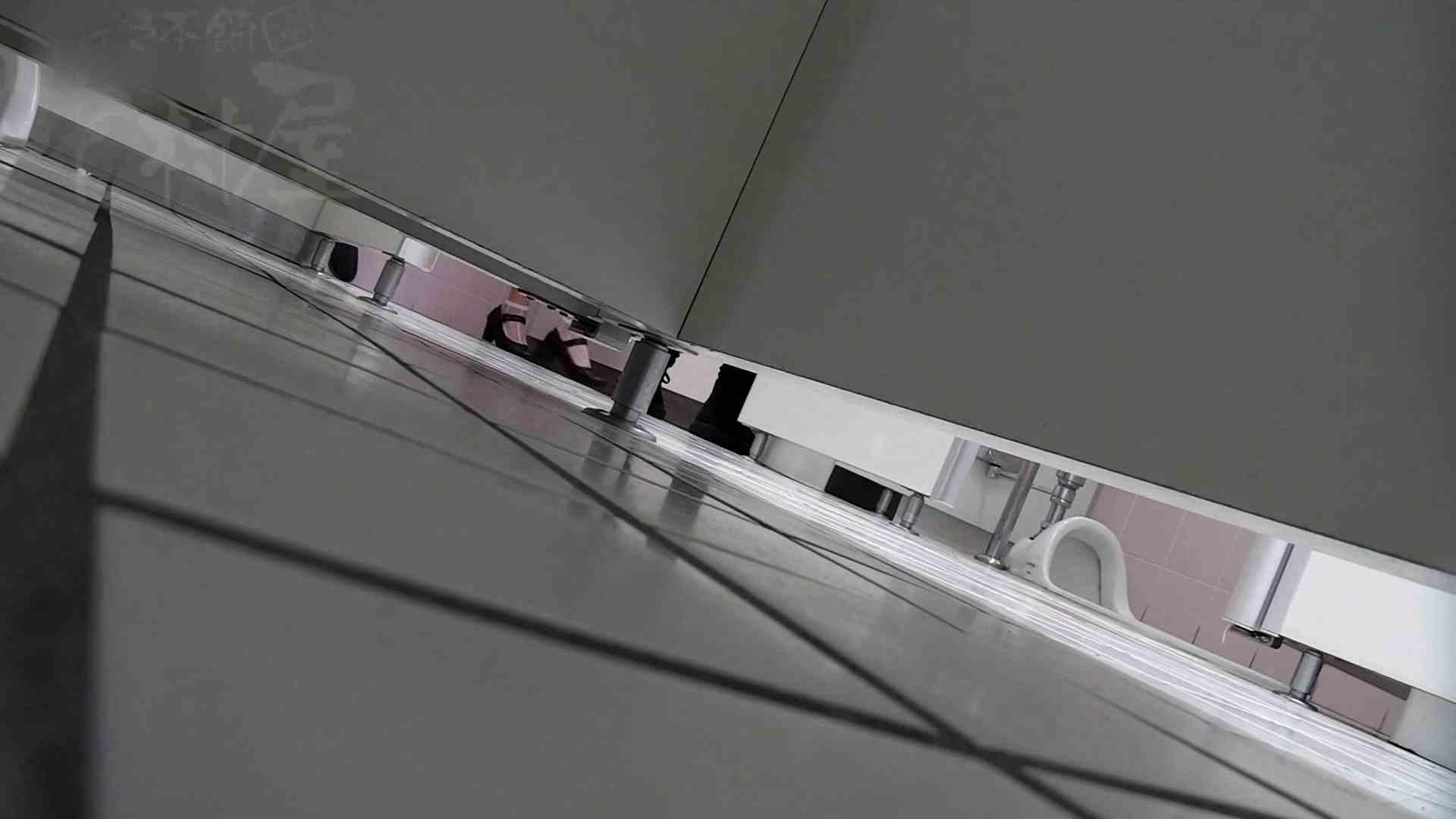 美しい日本の未来 No.24近すぎて怖っ! トイレ おめこ無修正画像 65枚 6