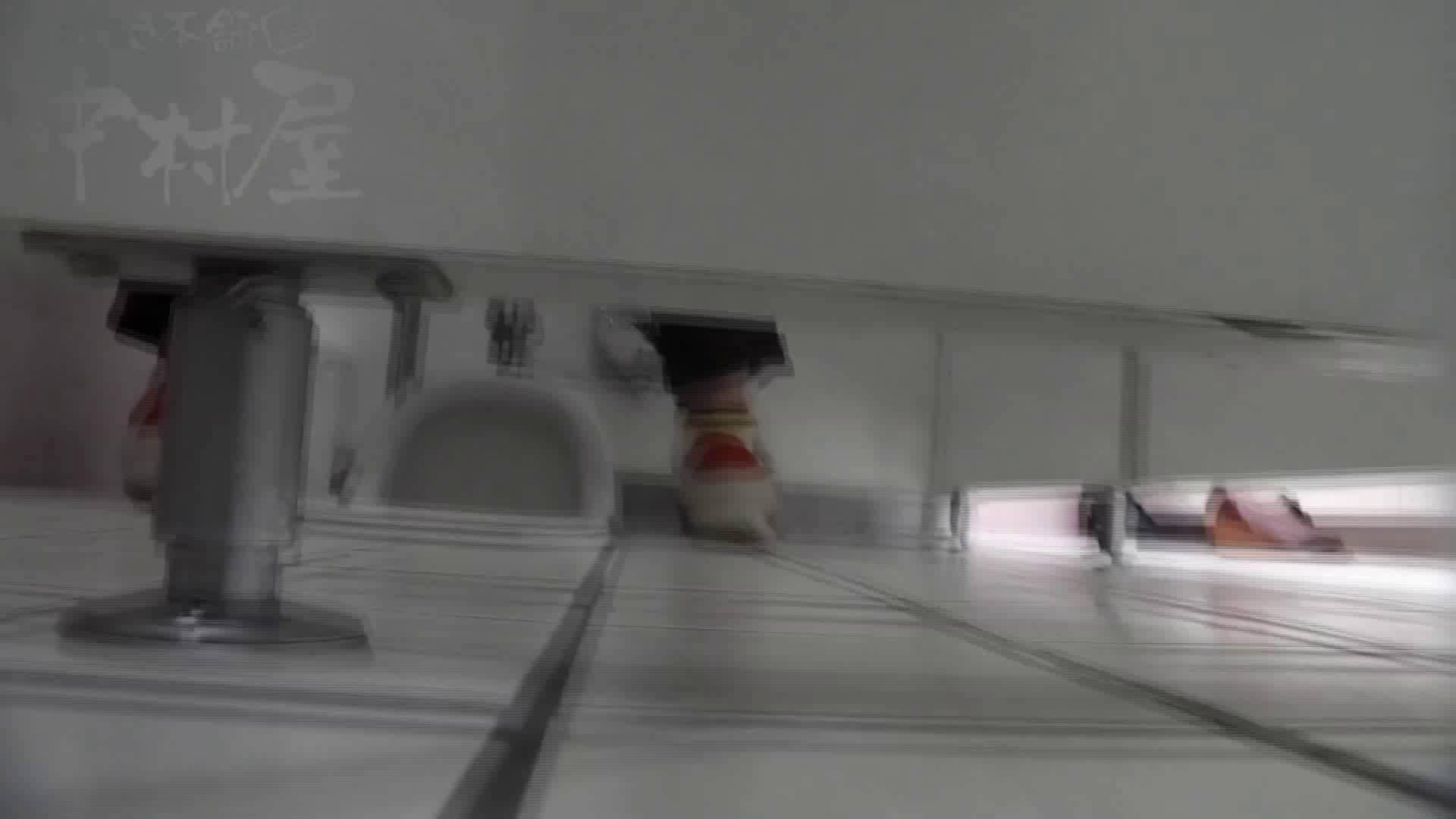 美しい日本の未来 No.24近すぎて怖っ! 盗撮 | 女子トイレ特別編  65枚 21