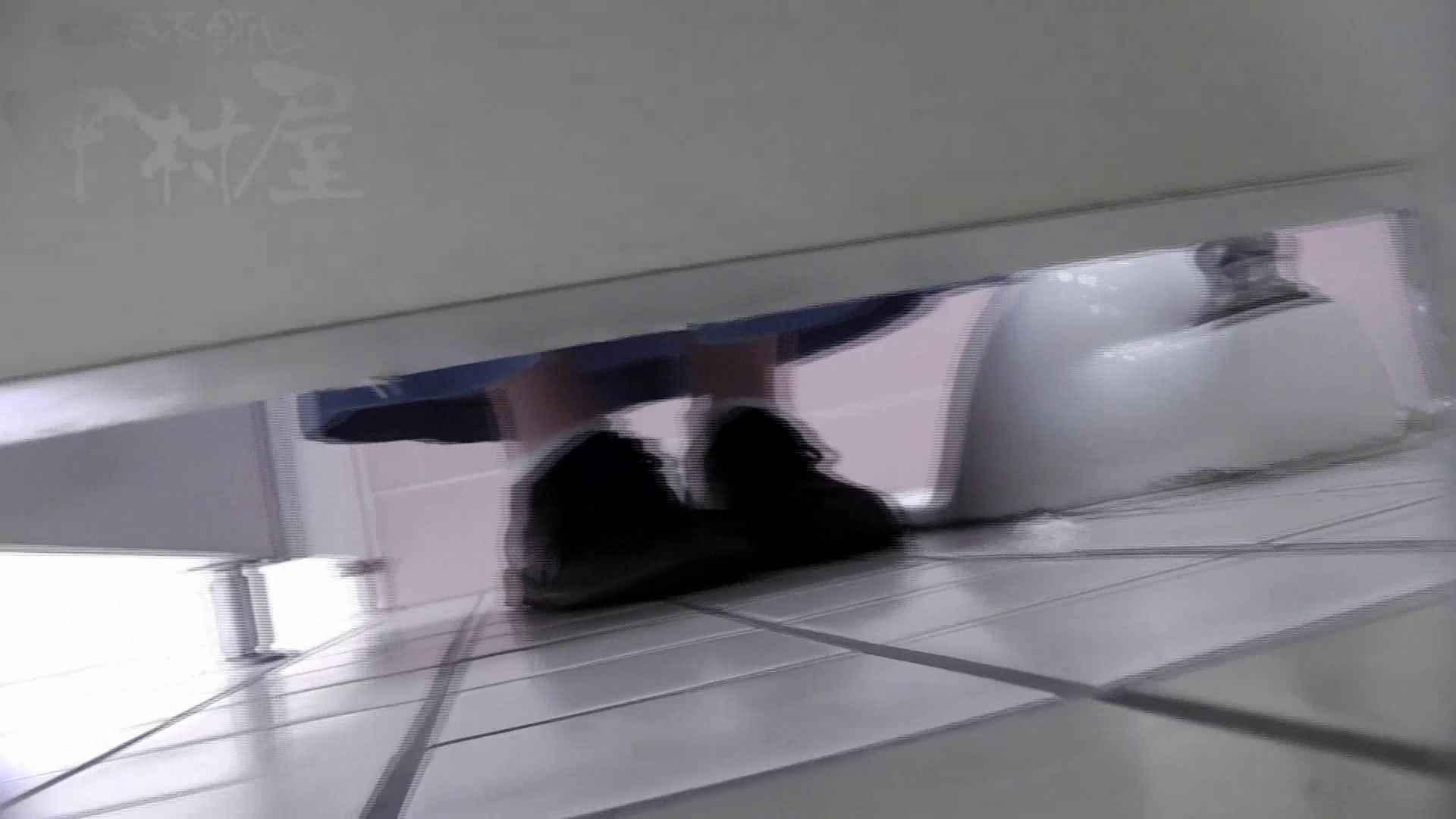美しい日本の未来 No.24近すぎて怖っ! 盗撮 | 女子トイレ特別編  65枚 37