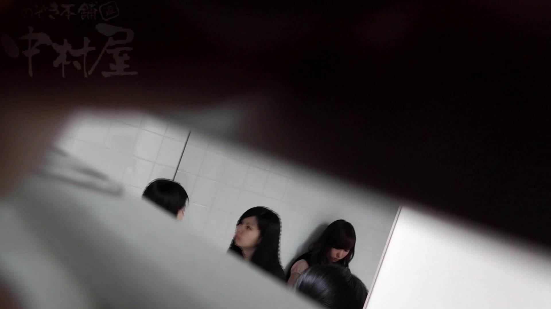 美しい日本の未来 No.26 美女偏差値オール90 乙女 盗撮動画紹介 60枚 8