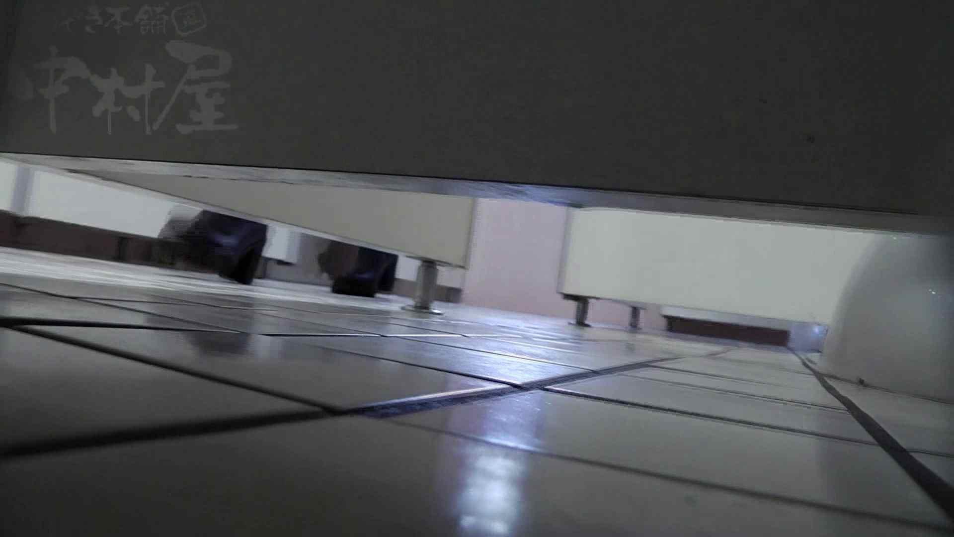 美しい日本の未来 No.26 美女偏差値オール90 女子トイレ特別編 AV無料動画キャプチャ 60枚 9