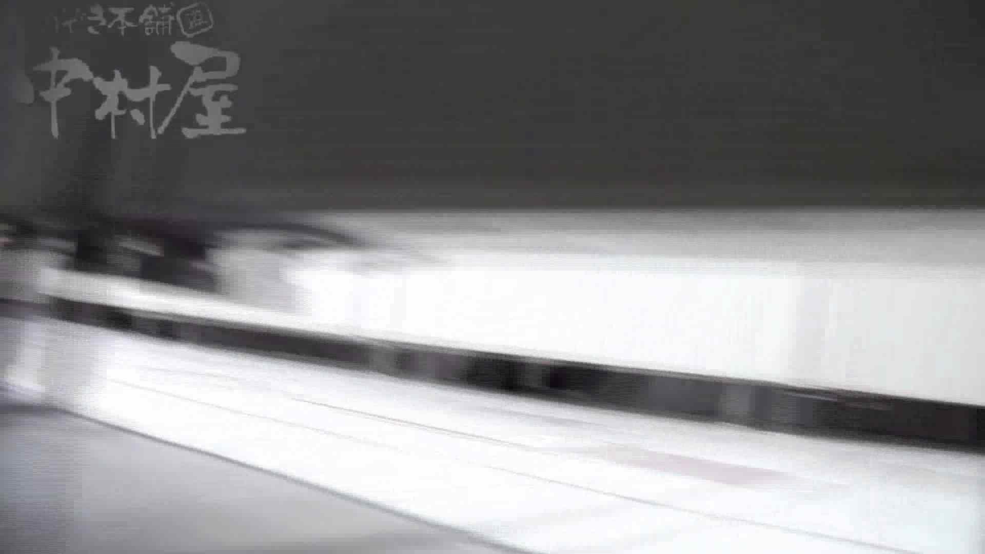 美しい日本の未来 No.32 えっえ~~~激怒?どういうこと? 乙女 オマンコ動画キャプチャ 91枚 11