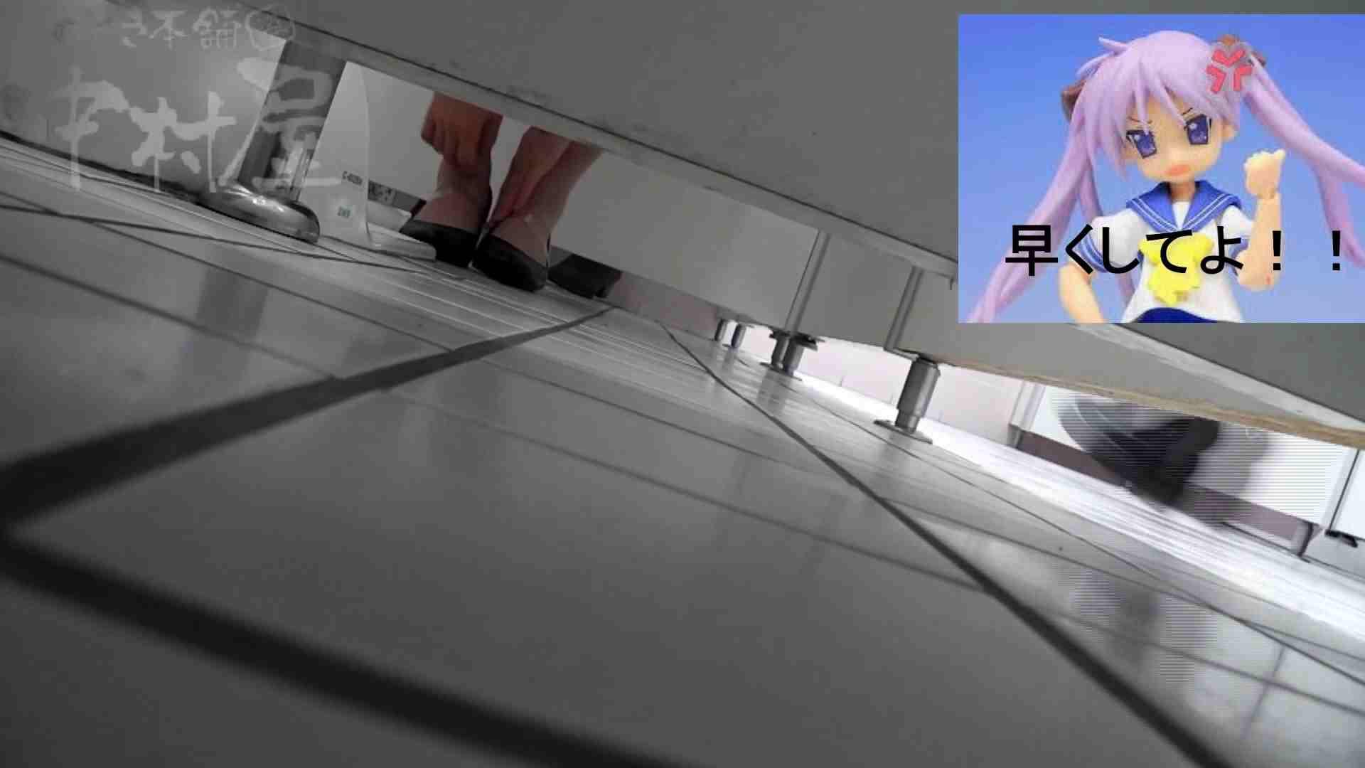 美しい日本の未来 No.32 えっえ~~~激怒?どういうこと? トイレ ワレメ無修正動画無料 91枚 74