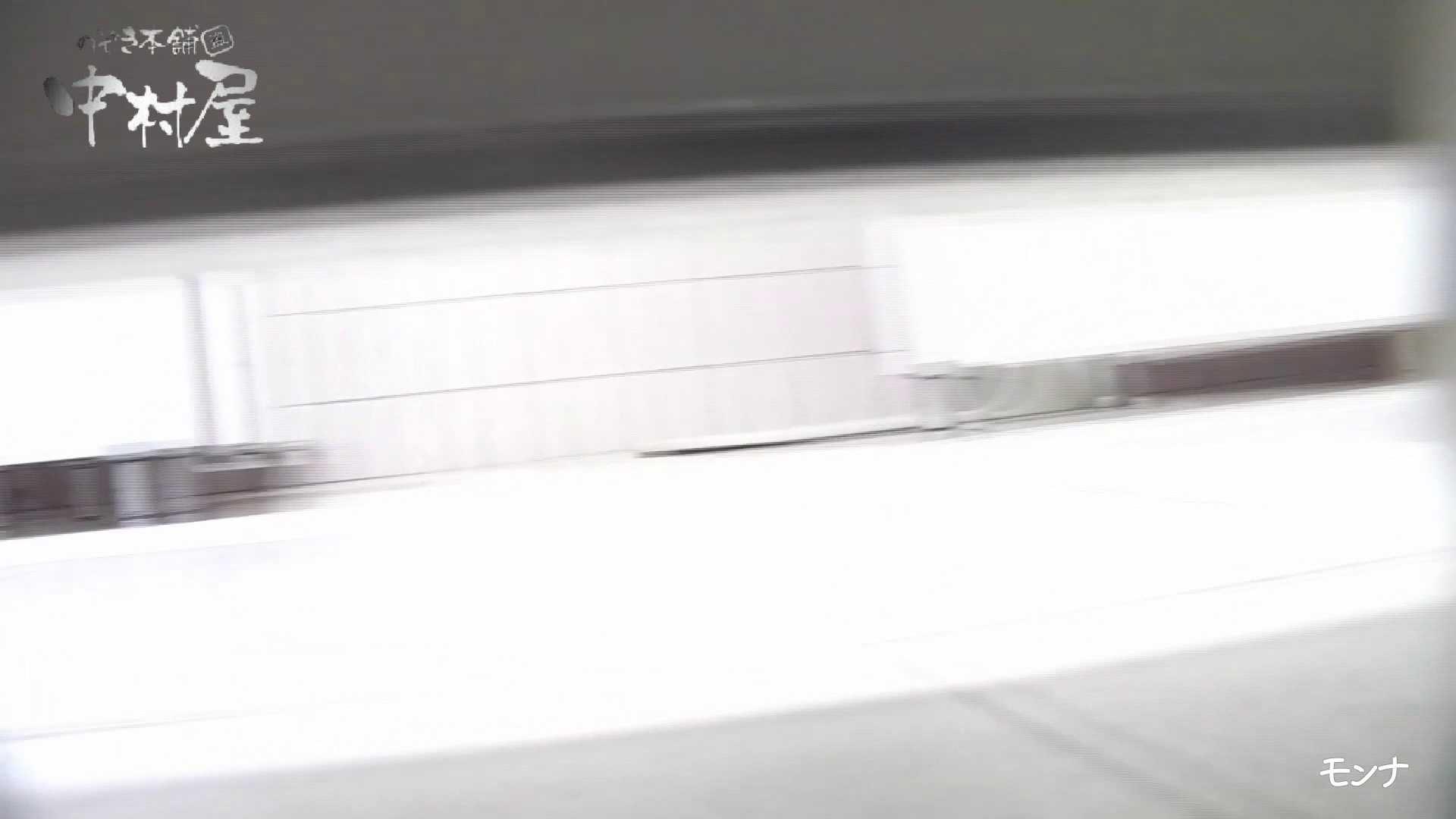 【美しい日本の未来】美しい日本の未来 No.38 久しぶり、復活しようかなあ?^^ by モンナ おまんこ特別編 | 超エロギャル  83枚 1