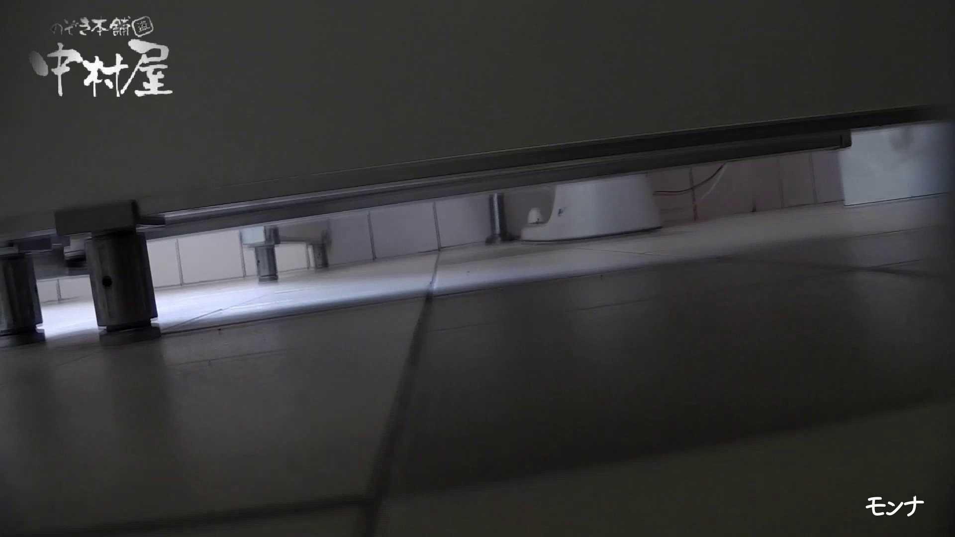 【美しい日本の未来】美しい日本の未来 No.38 久しぶり、復活しようかなあ?^^ by モンナ 覗き 性交動画流出 83枚 4