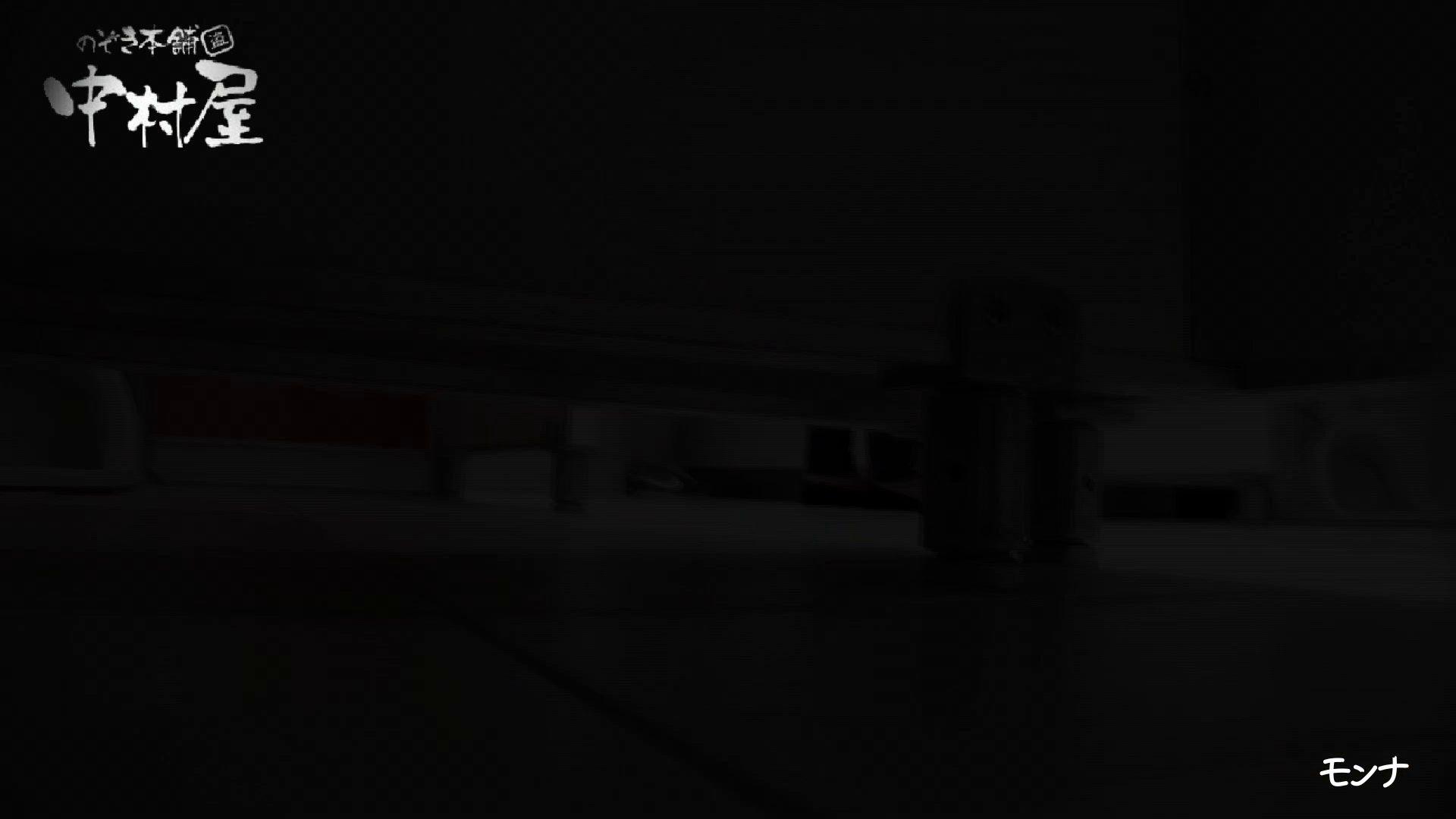 【美しい日本の未来】美しい日本の未来 No.38 久しぶり、復活しようかなあ?^^ by モンナ おまんこ特別編 | 超エロギャル  83枚 6