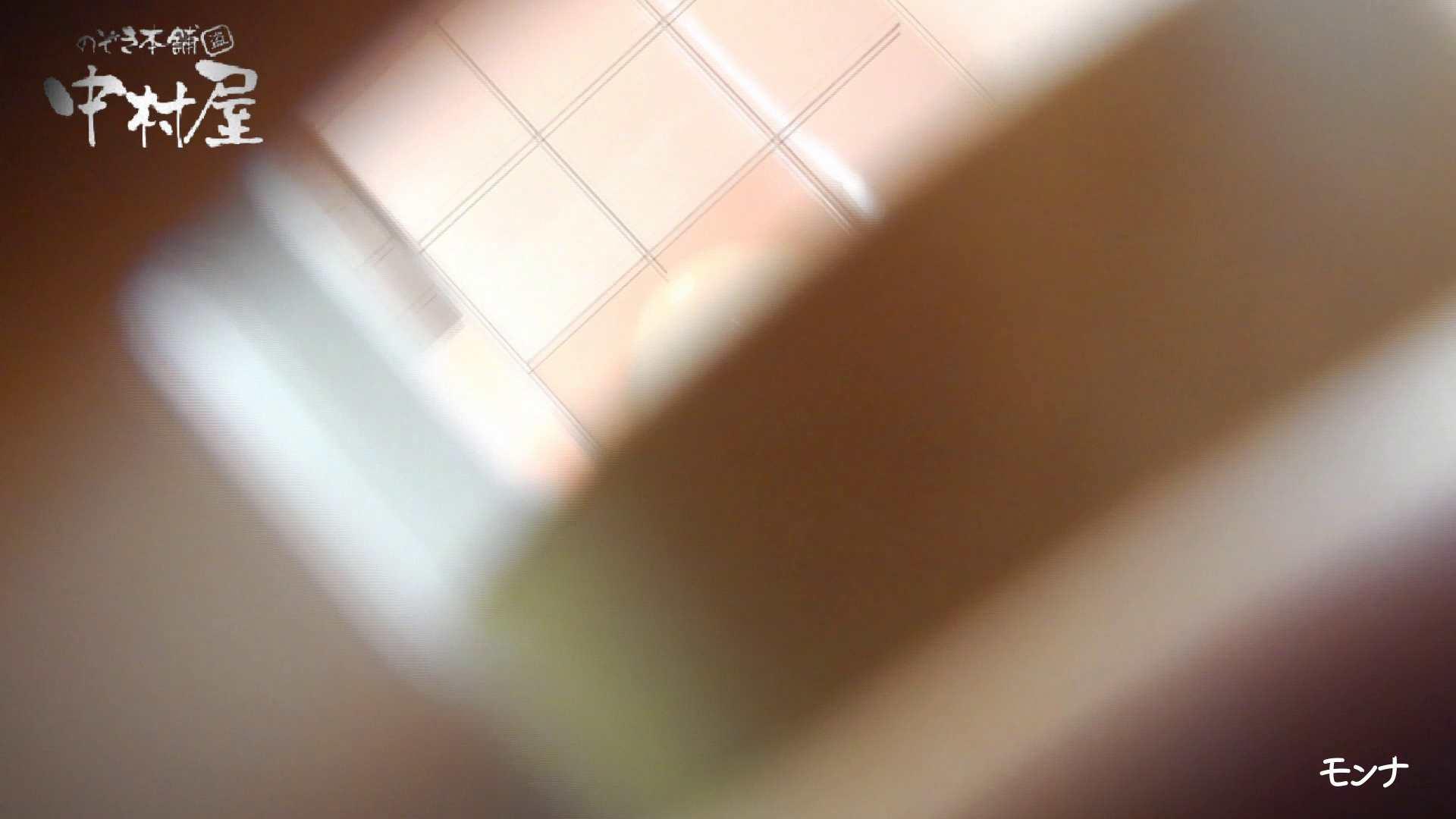 【美しい日本の未来】美しい日本の未来 No.38 久しぶり、復活しようかなあ?^^ by モンナ 盗撮 おめこ無修正画像 83枚 12