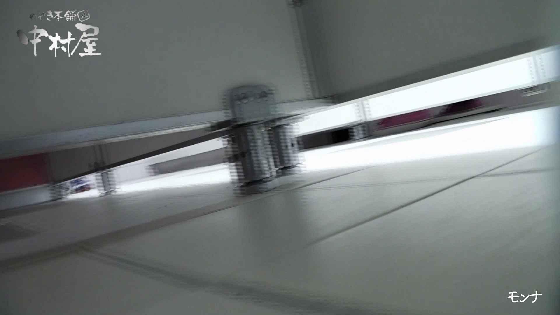 【美しい日本の未来】美しい日本の未来 No.38 久しぶり、復活しようかなあ?^^ by モンナ おまんこ特別編 | 超エロギャル  83枚 36