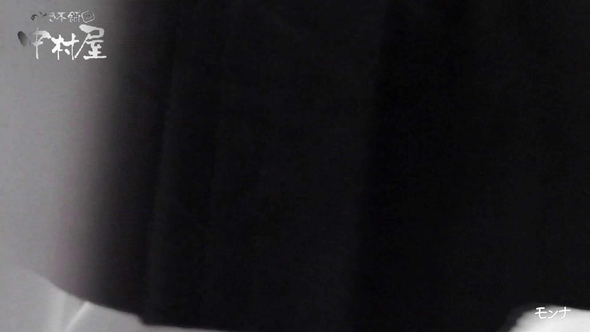 【美しい日本の未来】美しい日本の未来 No.38 久しぶり、復活しようかなあ?^^ by モンナ おまんこ特別編  83枚 45