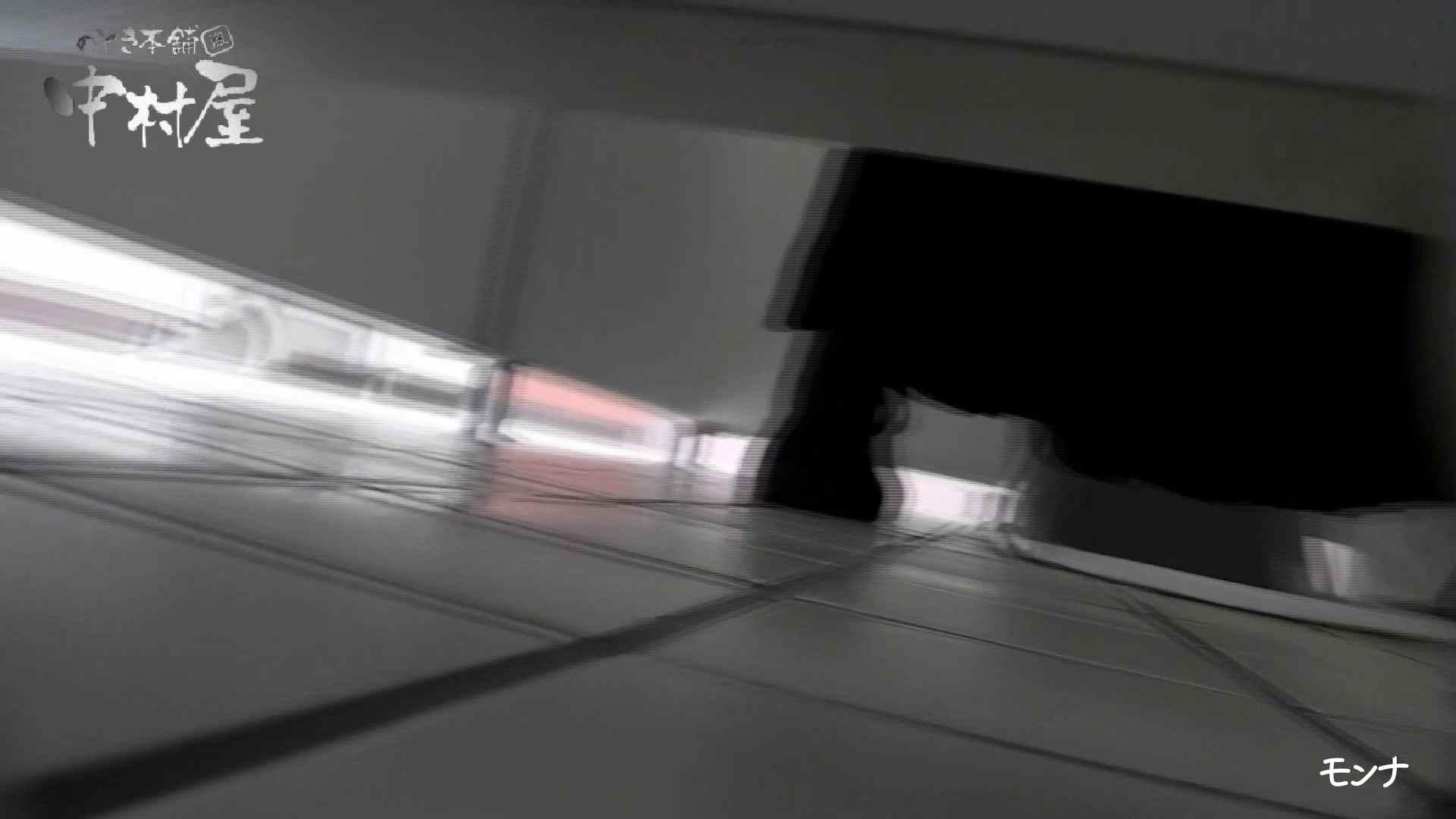 【美しい日本の未来】美しい日本の未来 No.38 久しぶり、復活しようかなあ?^^ by モンナ 盗撮 おめこ無修正画像 83枚 47