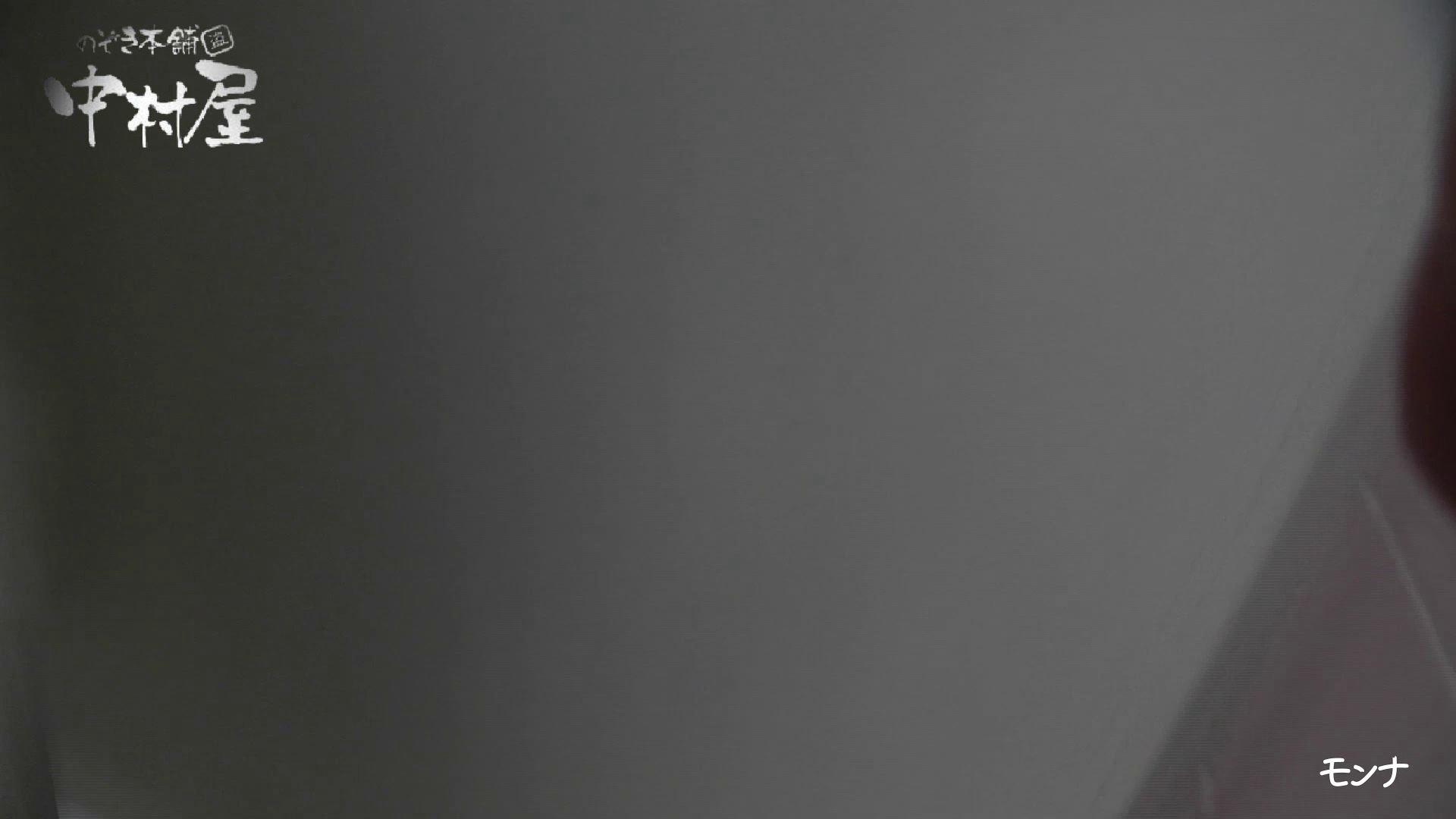 【美しい日本の未来】美しい日本の未来 No.38 久しぶり、復活しようかなあ?^^ by モンナ おまんこ特別編 | 超エロギャル  83枚 56