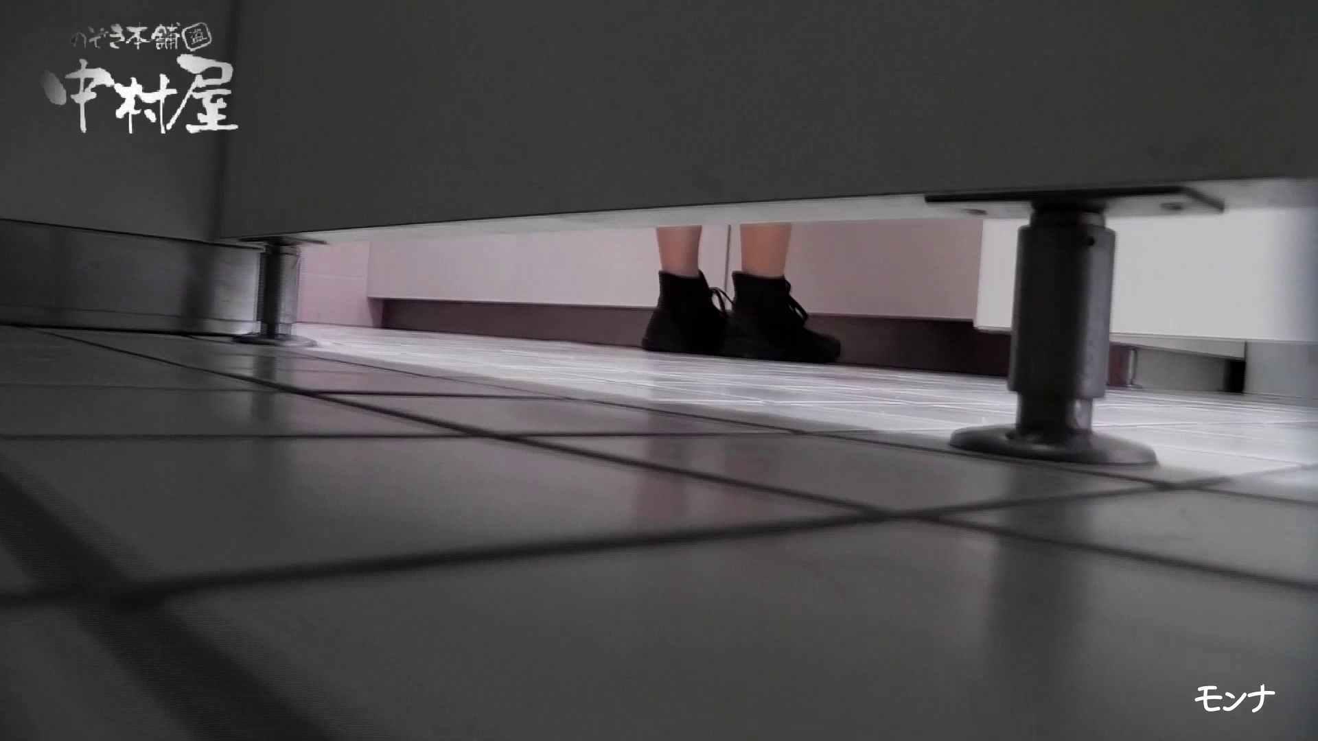 【美しい日本の未来】美しい日本の未来 No.38 久しぶり、復活しようかなあ?^^ by モンナ マンコ特別編 エロ画像 83枚 63