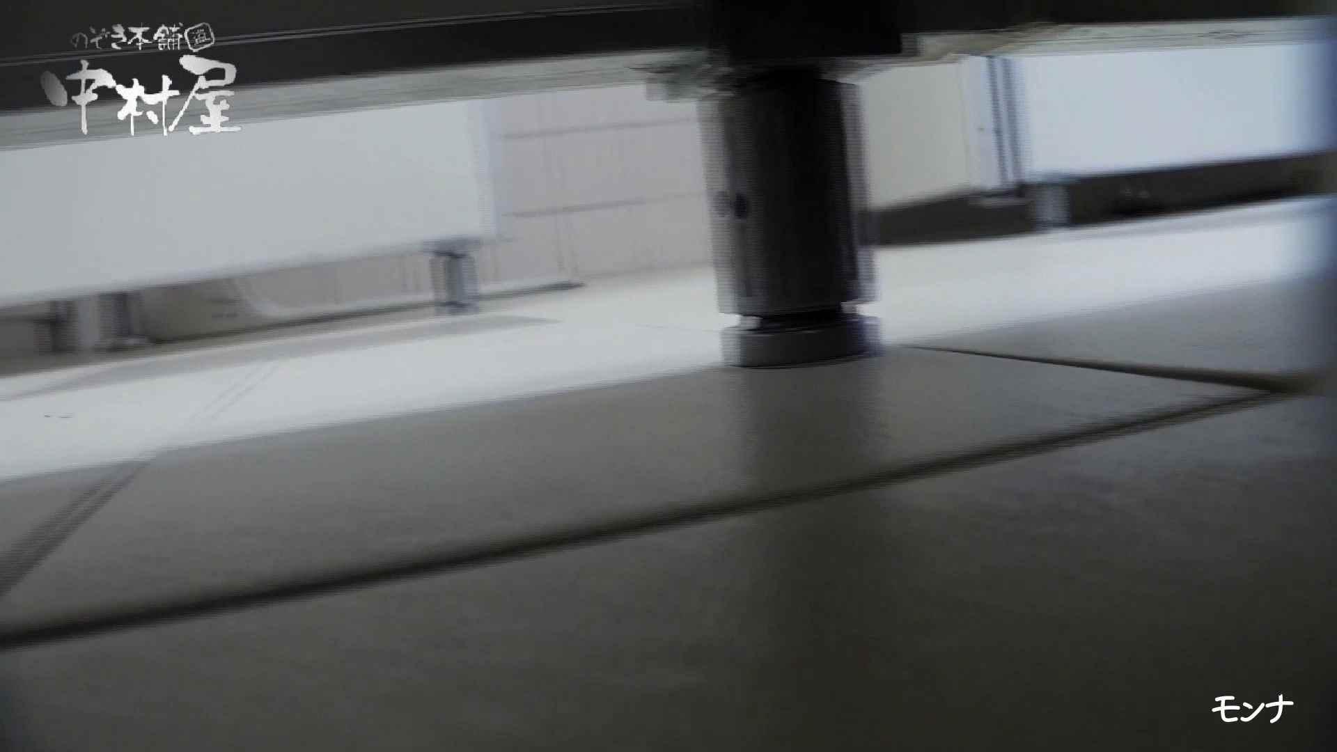 【美しい日本の未来】美しい日本の未来 No.38 久しぶり、復活しようかなあ?^^ by モンナ おまんこ特別編  83枚 80
