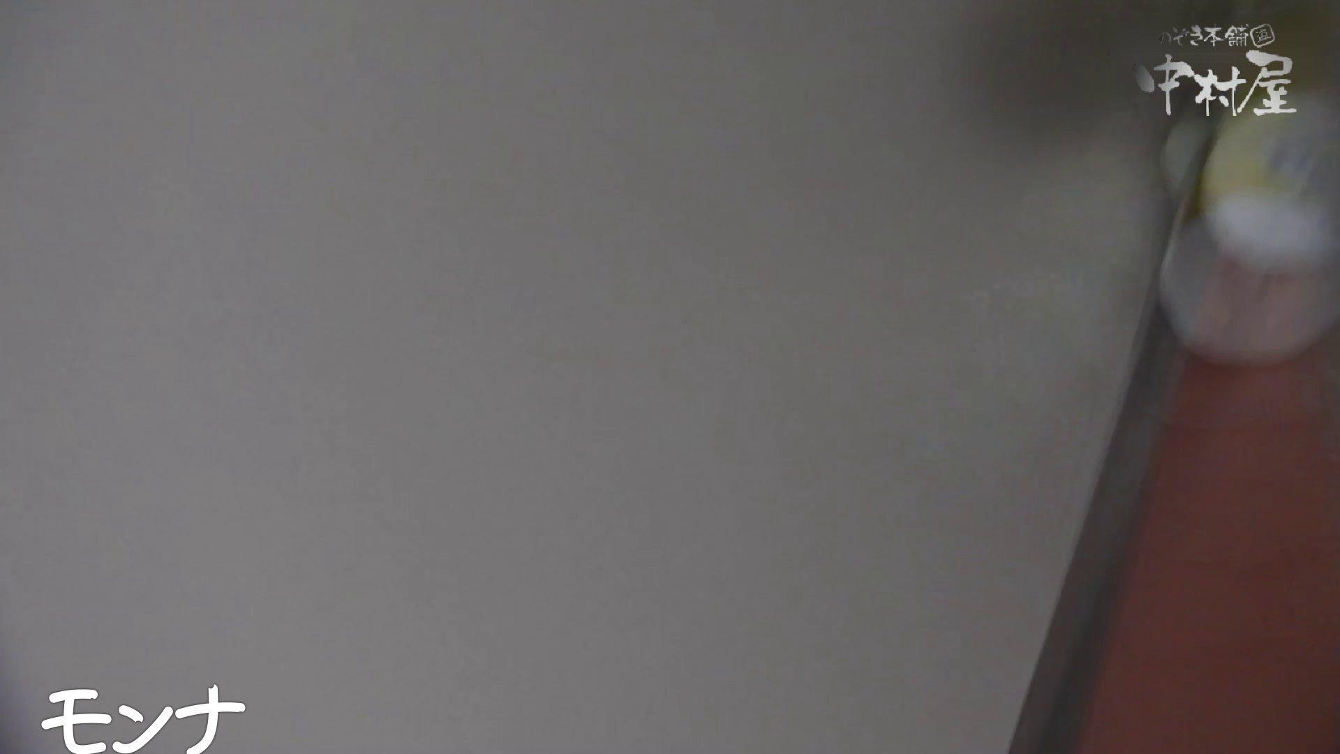 美しい日本の未来 No.52 顔とのギャップが!!清楚な顔の子はボウボウ おまんこ特別編 AV動画キャプチャ 60枚 34